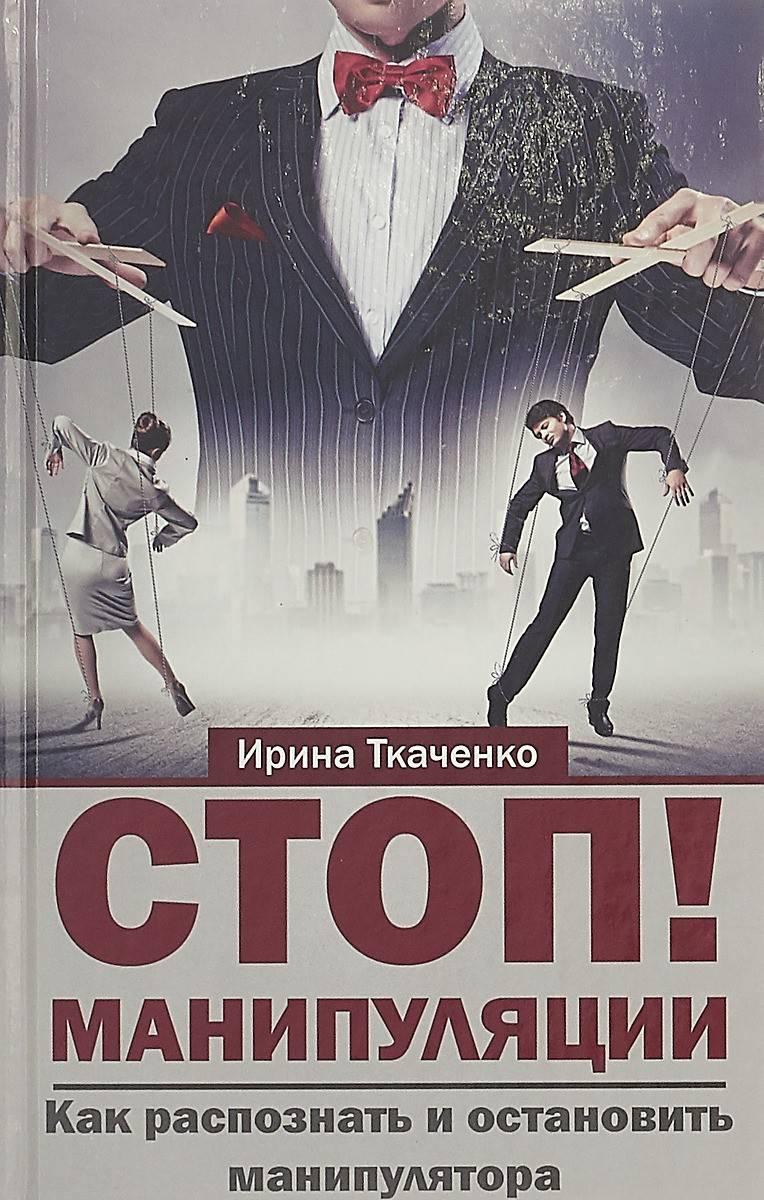 Назальная форма Спутника V, кому показана: заявление властей Москвы