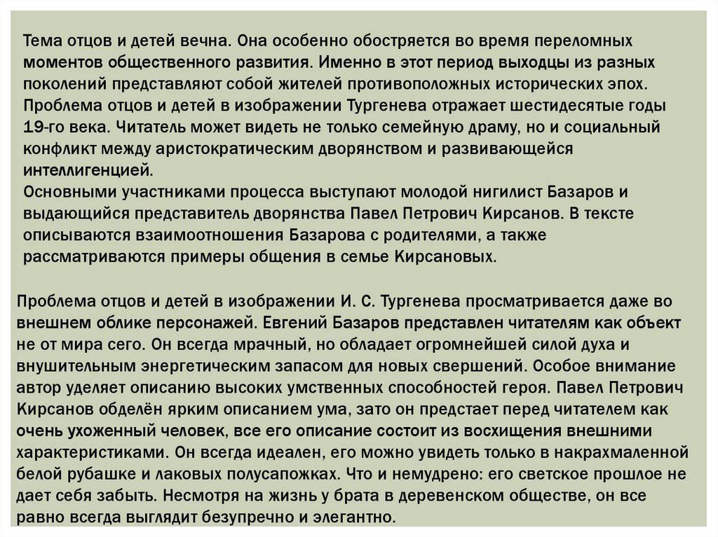 Масочный режим в Москве сохранится после майских праздников: заявление Собянина