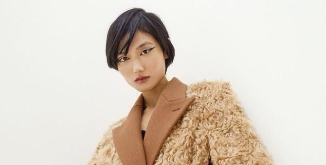 Певица Сиара запустила бренд женской одежды LITA